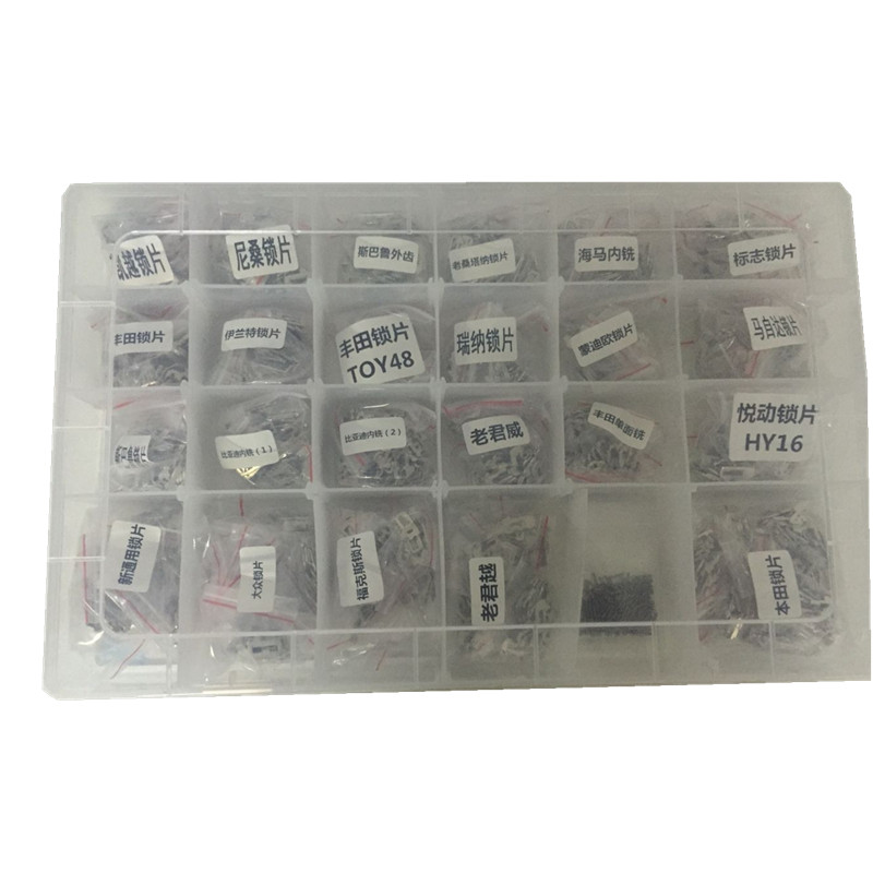 A Set Car Lock Core Key Cylinder Repair Accessories Type A Lock Reed Lock Plate Auto
