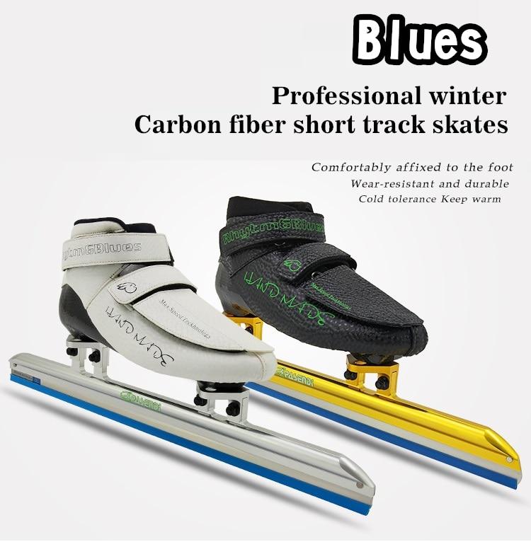 Professional winter carbon fiber speed skating short track skates 380MM 410MM 430MM Ice blade free shipping ice blade short track 380 410 430 mm