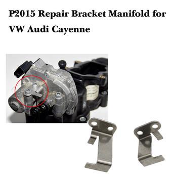 Nowy zestaw naprawczy wspornika P2015 dla Audi Cayenne 2 7 3 0 4 2 TDI 059129086 akcesoria praktyczne trwałe wysokiej jakości l059 tanie i dobre opinie For Audi Metal