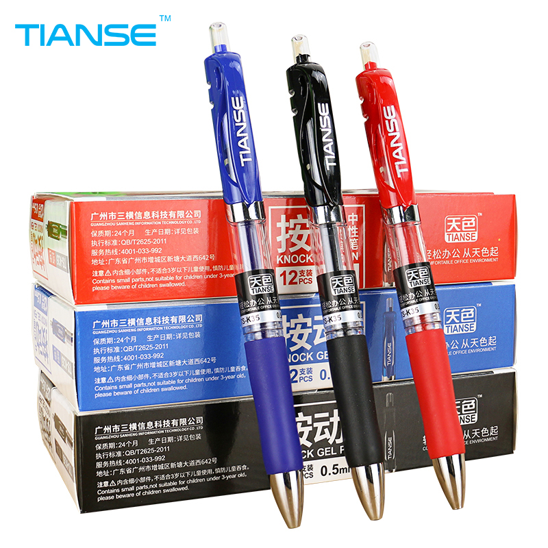 TIANSE 12pcs click and go style Gel Pen 0.5mm neutral ink student writing pen black blue red color marker office stationery stelton термокружка to go click