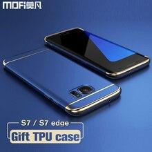 Для Samsung S7 edge case для Samsung S7 case MOFi обложка жесткий coque для galaxy s7 edge крышка s7 капа funda роскошные золотые синий