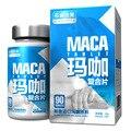 Бесплатная доставка Мака прекрасной части продуктов мужчин здравоохранения тонкой пленки Перу Мака 90 таблетки