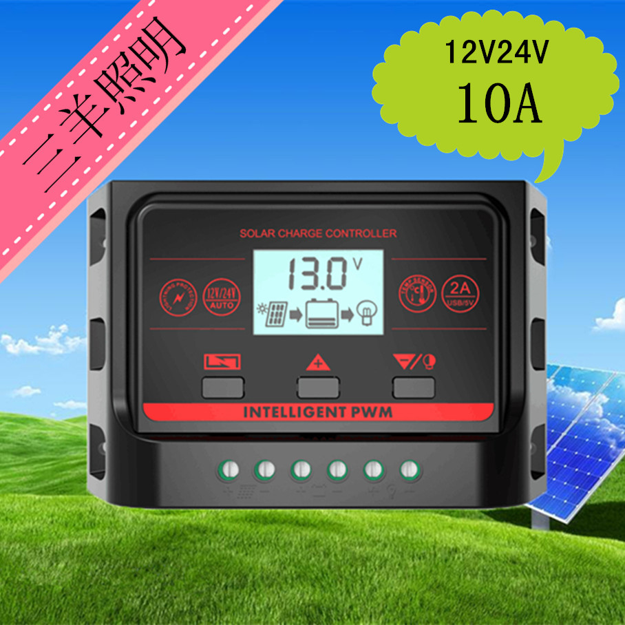 The solar controller 10A LCD LCD backlight screen automatic recognition of 12V24V dual USB output timing control