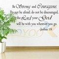 Быть сильным и смелым Библейский теплый домашний декор цитаты креативная переводная картинка на стену роспись 8127 декоративный съёмный виниловый стикер на стену - фото