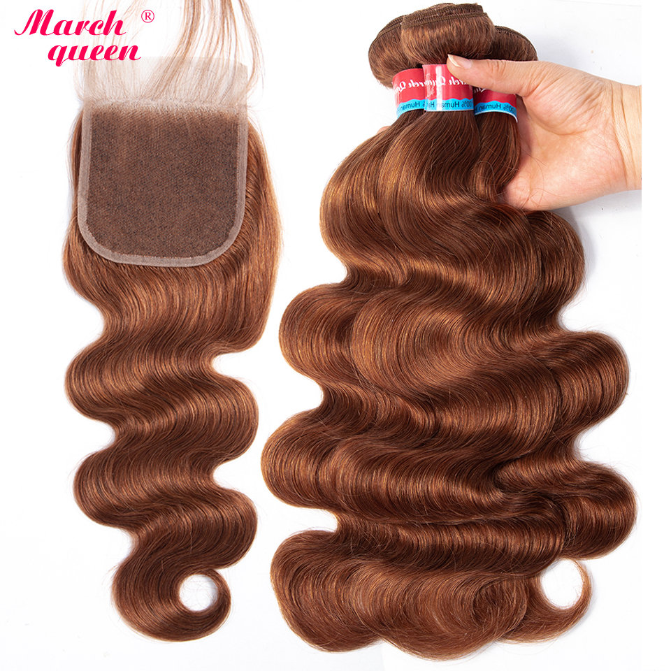 Marchqueen Pre-Colored Indian Human Hair Bundles With Closure #30 Light Brown Color Body Wave Hair 3 PCS With Closure Non Remy