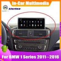 8,8 дюймов Android система обновления для BMW 1 серии F20 F21 2011 ~ 2016 автомобильный Радио gps Навигация Аудио Видео HD экран