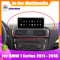 8.8 Inch Android System Update For BMW 1 Series F20 F21 2011~2016 Car Radio GPS Navigation Audio Video HD Screen