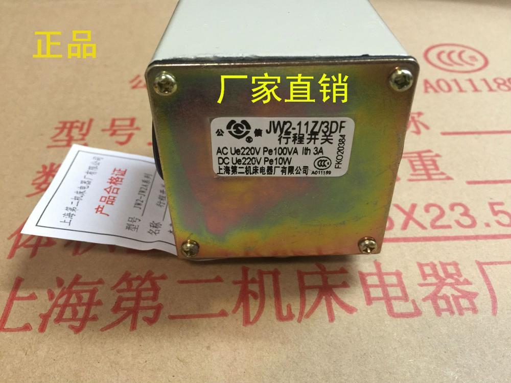 Interrupteur de fin de course interrupteur d'alimentation 3 contacts JW2-11Z/3DF pour tour à CNC DHL livraison gratuite à riyad 2 pièces