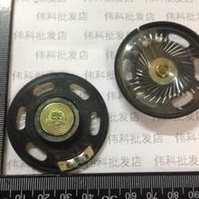 New Ultra-thin mini Telephone sound speaker 8 ohms 0.25 watt 8R 0.25W speaker diameter 50MM 5CM thick 10.3mm Loudspeaker