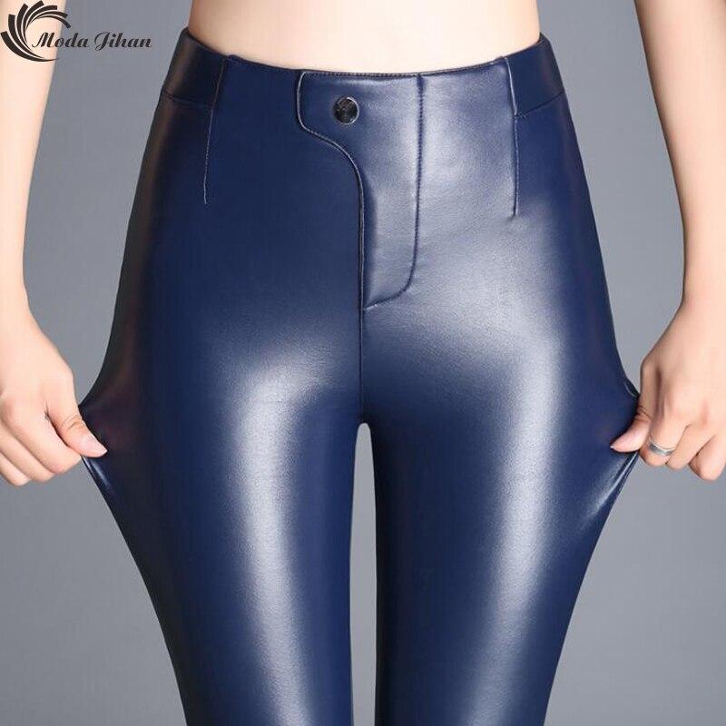 952ba9f9b9f06 Detail Feedback Questions about Moda Jihan Women PU Leather Pants With  Velvet Thicken High Waist Warm Skinny Pencil Pants Female Trousers Leggings  Plus Size ...