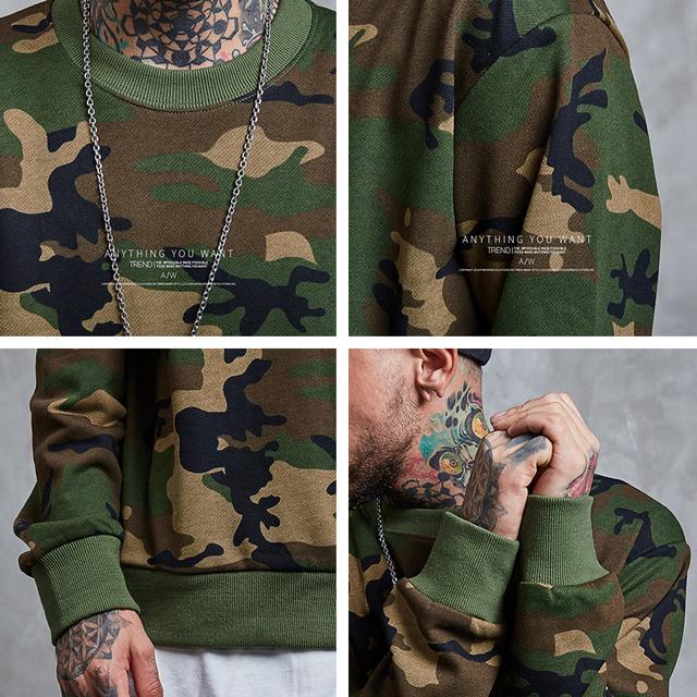 Men Street-wear Camo Sweatshirt
