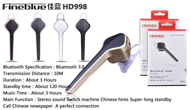 HD998