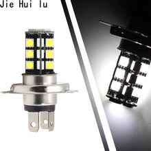 1Pcs Car H4 LED Bulb Headlights H7 LED Bulb 1156 5050 27 Smd Fog Lamp Daytime Running Light Bulb Turning DC12V 1156 P21W BA15S(China)