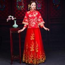 dca9a5969 Novia de Cheongsam de estilo chino Vintage boda Vestido Retro brindis ropa  dama bordado Phoenix vestido de matrimonio Qipao rojo.