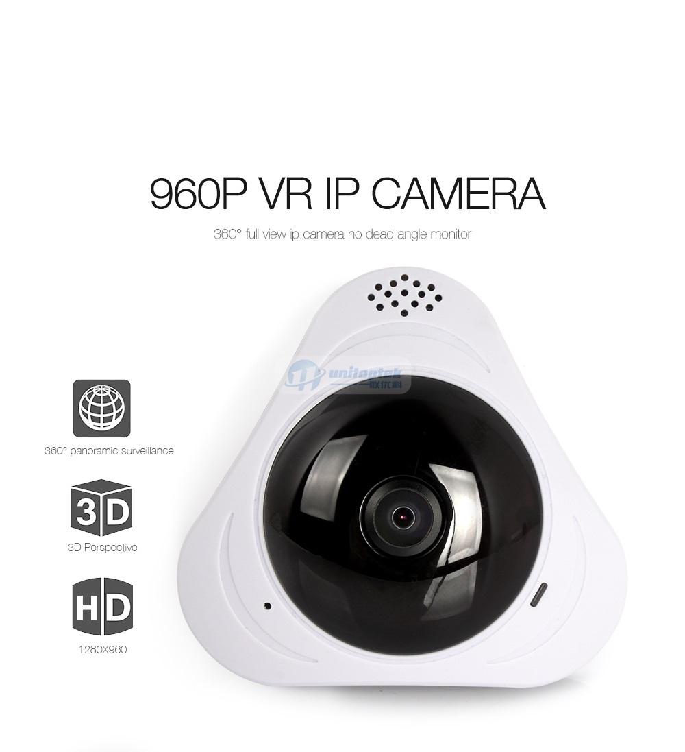 09 960p ip camera