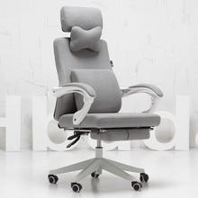 Household computer chair boss chair ergonomic leisure office chair