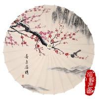 JIANGPANYUE Chinese Oiled Paper Umbrella Rain and Sun Umbrella Women Handmade Ancient Classic Dance Props Decorative Umbrella