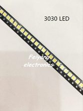 100 LED SMD haute puissance 1W 3V blanc froid 3030 Diode LCD rétro-éclairage de télévision rétro-éclairé LED TV rétro-éclairage