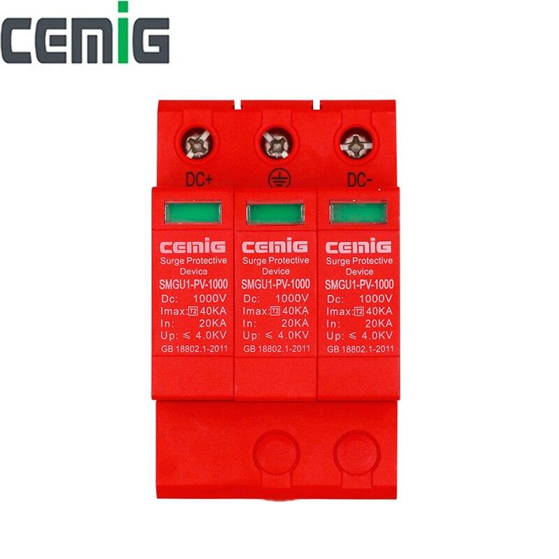 Cemig SMGU1 PV Surge Protector Device SPD DC500V800V1000V 40kA 3 Pole Low Voltage Arrester Lightning Protection