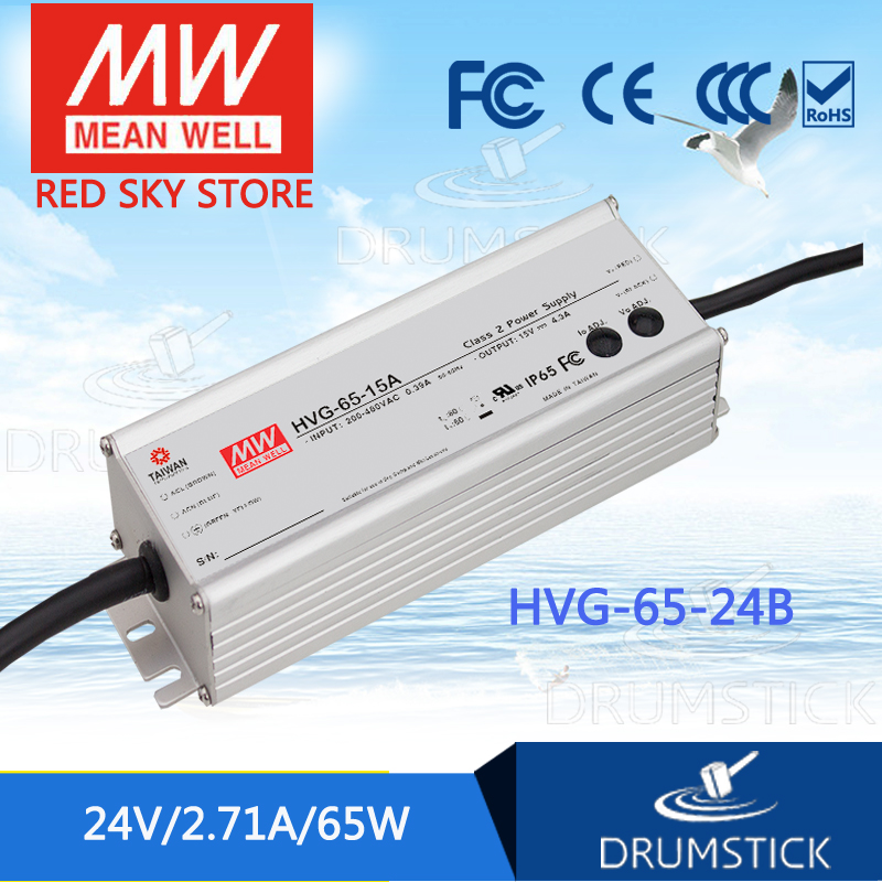 цена на MEAN WELL HVG-65-24B 24V 2.71A meanwell HVG-65 24V 65W Single Output LED Driver Power Supply B type