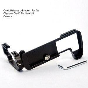 Image 5 - Dayanıklı hızlı bırakma L braketi Tripod plaka tabanı kamera kavrama kolu Olympus O MD E M1 II OMD EM1 (mark II) dijital kamera