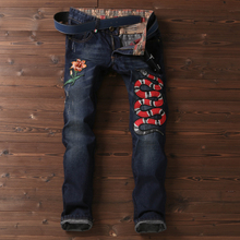 2017 новый 8812 Европейской и Американской моды вышитые мужские хлопчатобумажные, джинсы, малый ноги штаны (29-38) почтовый