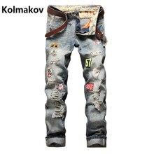 KOLMAKOV 2017 new Men broken hole kind Jeans, Fashion Brand Denim casual pants Men,embroidered fundamental jean males,plus-size 28-38