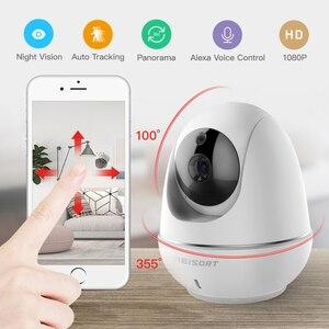 Image 2 - 인간의 홈 보안 감시 cctv 네트워크 와이파이 카메라의 1080p 클라우드 무선 ip 카메라 지능형 자동 추적