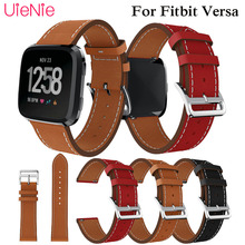 Luxury Replacement Watch band Leather wrist Watchband Strap Bracelet Belt For fitbit versa Smart Watch wristband accessories replacement watch band leather wrist watchband strap bracelet belt for fitbit versa smart watch wristband 2018 new arrival