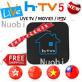 [Genuine] HTV HK HTV5 H. TV 5 China HONG KONG Taiwan Vietnã TV Caixa de IPTV Ao Vivo Streaming de Filmes Tvpad 4 update Internet de htv3