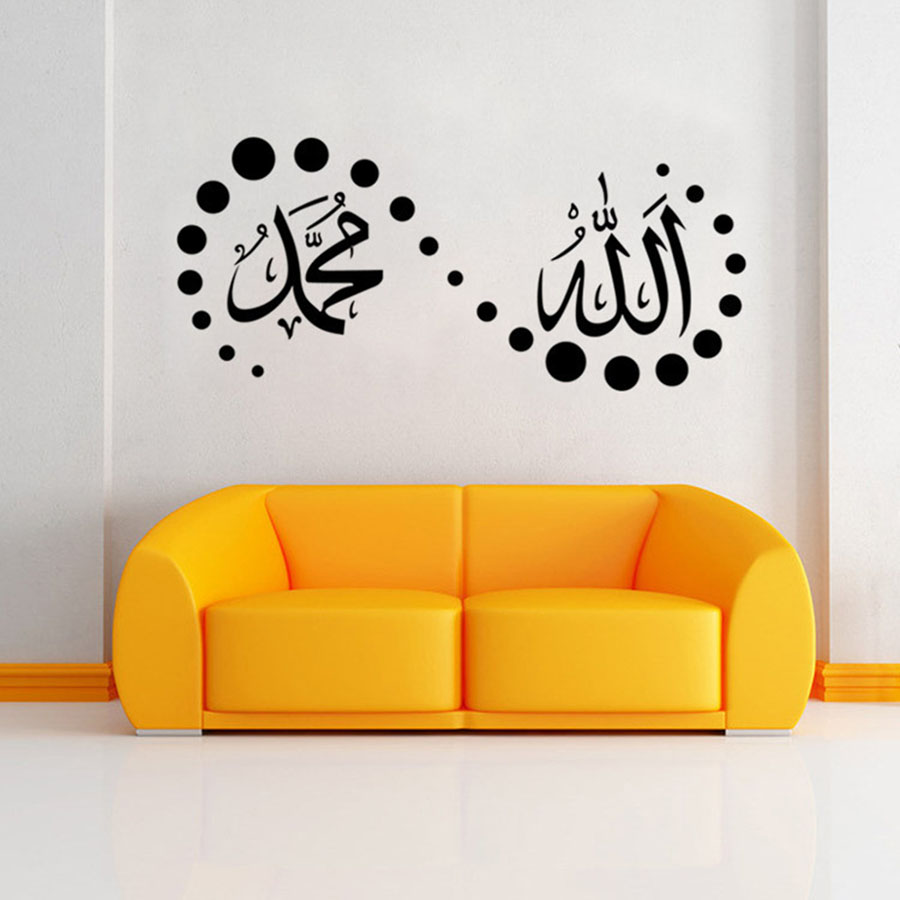 Polka Dots Calligraphy Islam Wall Stickers Removable Wallpaper ...