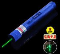 Hot! Powerful Lazer Military 5000M 532nm Green Laser Pointer 5w Flashlight Focus Burning Match,Burn Cigarettes+gift box Hunting