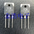 Free Shipping! 10pairs=20PCS 2SA1492 2SC3856 A1492 C3856 For SANKEN TO-3P
