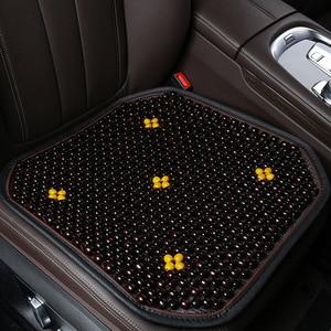 Image 2 - Tampas de Assento Assento de Carro Do Grânulo de Madeira Natural de Bordo de automóveis Esteira Do Assento Para Carro Escritório Almofada de Massagem Legal Respirável Ambiental