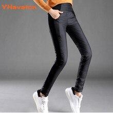 Теплые женские брюки зима 2019 новые зимние брюки женские белого цвета с высокой талией утка вниз