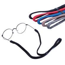 Регулируемый Противоскользящий ожерелье для очков Солнцезащитные очки держатель шнуры очки Аксессуары для спортивных стрингов