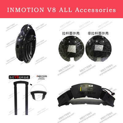 INMOTION V8 Electric Wheelbarrow Accessories All Pars Battery, Controller, Pull Rod, Handle Bar, Lampshade, Motor, 16 Inch Tire