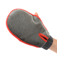 Colorful Grooming Glove