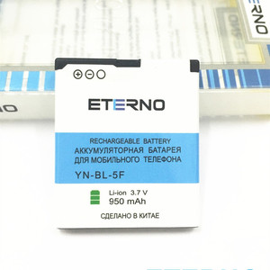 Eterno Rechargeable BL-5F BL 5F BL5F Battery for Nokia N95 /6210N /6210S /6290 /E65 /N931 /N96 /E721 Cellphone 950mAh