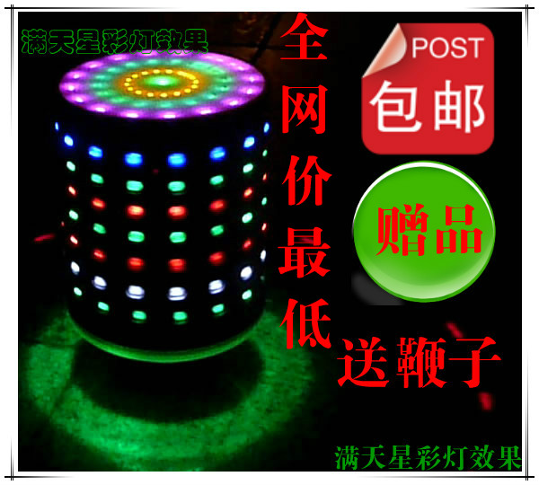 Spinning top fitness spinning top stainless steel luminous whip mantianxing double-effect