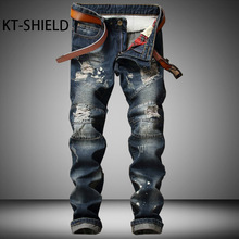 designs Mens Clothing Ripped Jeans biker man Cotton full length Denim casual pants Trousers Masculina Pantalones Vaqueros Hombre