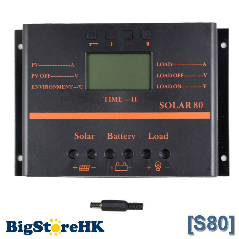 Y-solar 80A Solar Controller 5V USB for 12V 24V PV Panel Battery Charge Controller Solar System Home Indoor Use S80