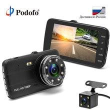 Podofo 4.0 pollice IPS Dello Schermo Dell'automobile DVR Full HD 1080 p Dual Lens Videocamera per auto Visione Notturna Dash Cam Con Videocamera vista posteriore videocamera Dvr