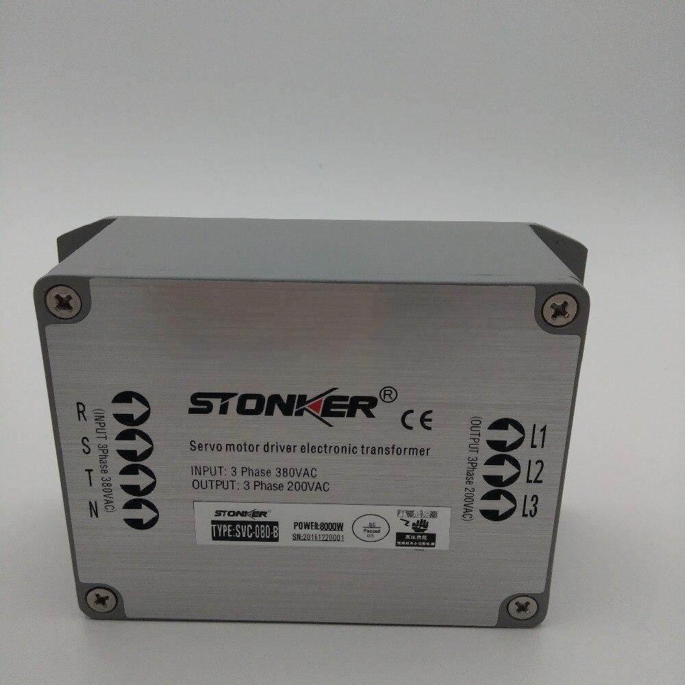 2KW 80KW RST 5500/RST 7500 интеллигентая (ый) Электрический трансформатор 50/60HZ серводвигатель переменного тока трансформатор - 2