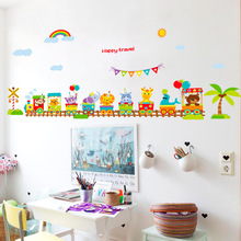 Animals Train Wall Sticker