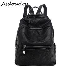 Женская мода рюкзак мягкий и практические Овчины плеча сумки ранец для Подростков девочек большой емкости Дорожные сумки BA48