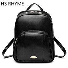 Hs рифма привлекательных женщин школьный рюкзак искусственная кожа DOS Мода Mochila для девочек-подростков повседневная женская сумка