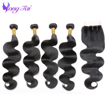 Yuyongtai Hair Raw Indian Hair Body Wave Bundles With Closure 5Pcs 100% Human Hair Extensions Remy Hair Shipping Fast No Tangle