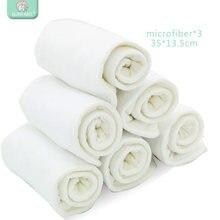 Elinfant 10pcs 3 layers microfiber diaper nappy insert super absorbent 35×13.5cm fit baby cloth pocket diaper