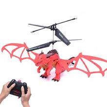 Remote Control Dinosaur Helicopter Flying Dinosaur Children Gift Mini RC Drone Toys